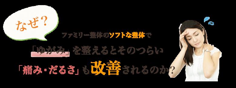 _bnr_small01